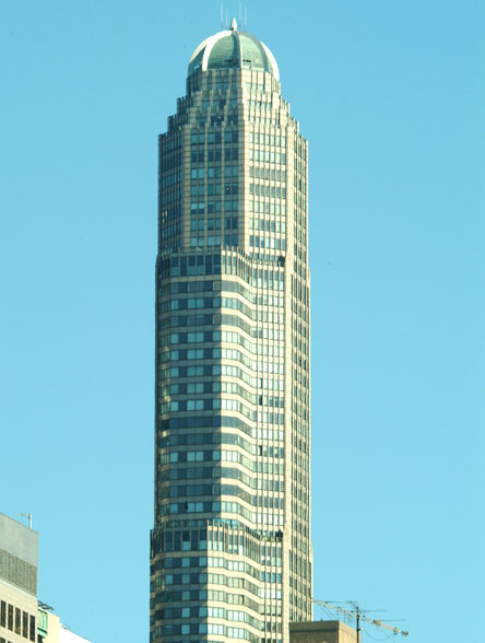 CitySpire - 150 West 56th Street